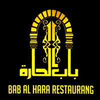 Bab Al Hara - Örebro